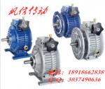MBW220无级变速机MBWY220无级变速器