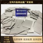 PEM水電解制氫氧多孔電極鈦板 多孔鈦燒結濾板