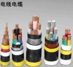 低壓電力電纜 國標保檢測 廠家直銷