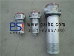 液压过滤器RFA,合肥液压过滤器
