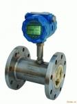 天然氣流量計,性能可靠精度高