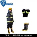 青岛消防防火服