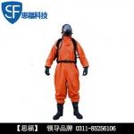 北京防化服價格