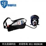 正压式消防空气呼吸器气瓶
