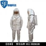 分體式隔熱防護服價格