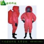 RFH-02重型防护服