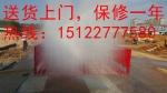 安庆  全自动洗车机建筑工地洗车机工业大型车自动洗轮机
