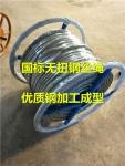 13mm防扭鋼絲繩型號 15mm無扭鋼絲繩規格