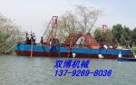 山东漏底型抽沙船抽沙运输船直桨驱动双抽双排12寸泵排