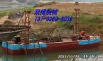 海南河岸自卸砂抽沙运输船抽沙机平台60方仓容、12寸管抽沙入