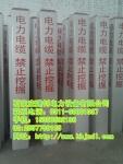 丽江电缆标志桩 电缆标志桩间隔距离