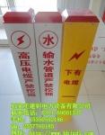 普洱警示标志桩 输水管道标志桩