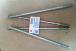 威克德国有限公司制造BH23/BH55 螺丝