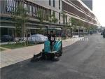南甯市体育馆用掃地車