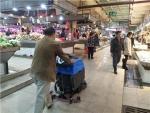 柳州農貿市場洗地吸干電動洗地機公司