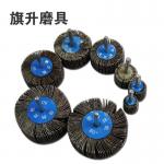 砂布磨头 带柄叶轮