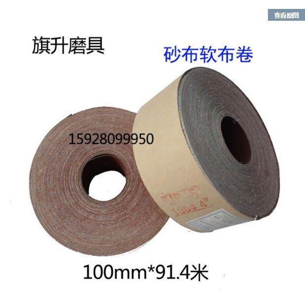 手撕砂布卷砂带软砂布砂纸木工家具金属抛光80-600目干水砂
