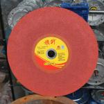 旗升樹脂切割片精品紅色105*1.2*16mm