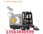 物業公司使用騰陽掃地車的理由