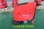 騰陽駕駛式洗地機的正確保養方法