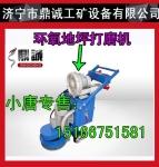 标配金刚石磨头!旧环氧打磨机,无尘打磨机1516675158