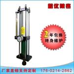 可调标准型气液增压缸 出力3吨 2年包换 终身维护