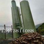 玻璃钢脱硫塔生产厂家@荆州窑厂脱硫塔除尘标准依据-元丰