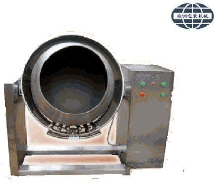 机器工作时木片经去除铁质和非铁质杂质后进入切削腔