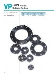 西南  环琪塑胶  VP-289橡胶垫片  管件批发  厂家