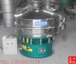 河北硫磺粉振动筛 1000-1S硫磺粉振动筛 硫磺粉振动筛价