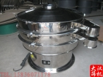 吉林速冻玉米振动筛 速冻玉米分级筛分机 1200-1S不锈钢