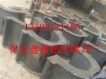 水沟模具制造  水沟模具品质保障