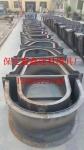 高铁流水槽模具   鑫鑫模具   哈尔滨水泥流水槽模具
