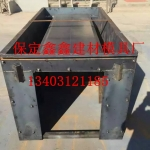 流水槽钢模具发展思路  流水槽钢模具生产率