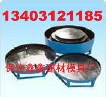 井盖钢模具展示 井盖钢模具种类加工