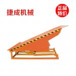 四川仓储设备 DCQ系列固定式液压登车桥 价格咨询