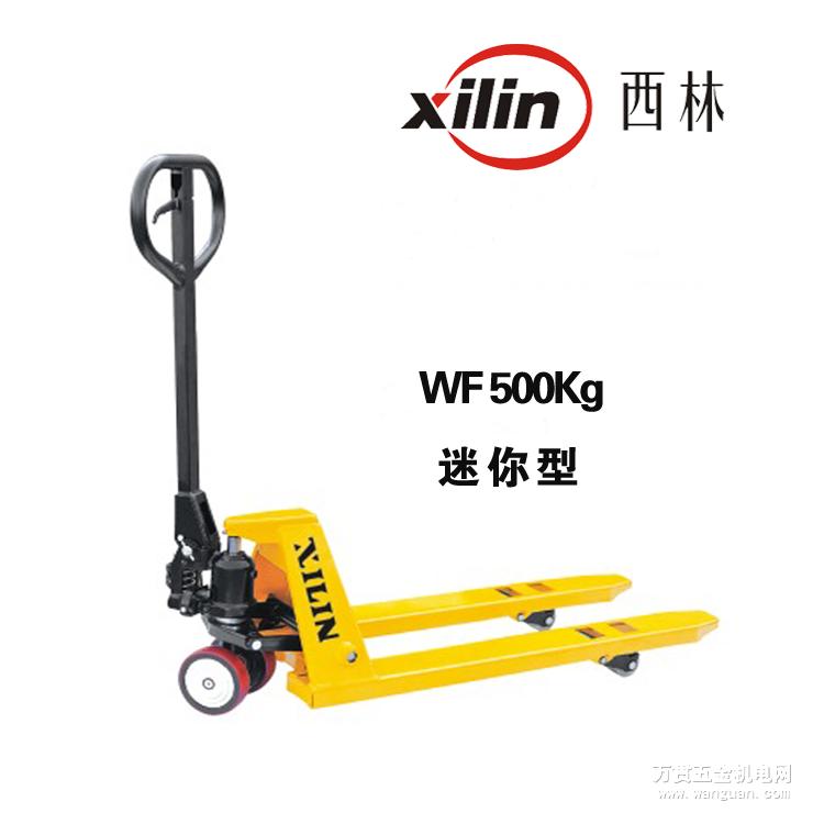 规格型号:WF500 产品产地:宁波