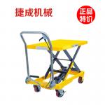 成都叉車銷售PT150液壓平臺車