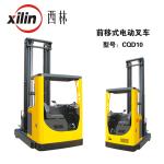 西林叉车 前移式电动叉车CQD15/20X/20HX/20R