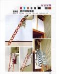 成都捷成 侧装式 各种梯身换制 伸缩楼梯 价格实惠