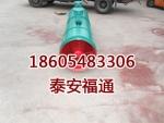 FBD2×45KW矿用局扇