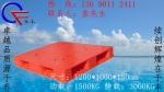 桂林塑料托盘