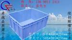 云南塑料周转箱|昆明塑料周转筐厂家