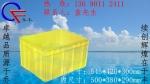 昆明塑料周转箱|曲靖塑料周转筐厂家价格
