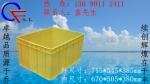 保山塑料周转箱|昭通塑料周转筐厂家报价、图片、价格