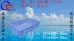 江西乔丰塑料餐具箱厂家,江西塑料蔬菜筐生产厂家