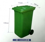 汕尾塑料垃圾桶街道垃圾桶批发
