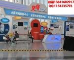 2016中国(义乌)世界微商大会