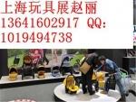 玩博会 2016上海玩博会