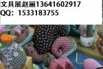 2016法蘭克福上海文具展